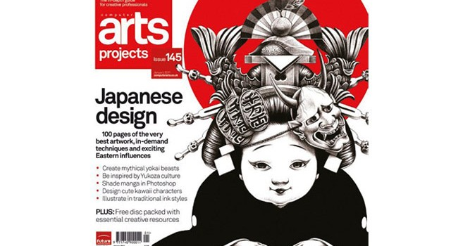 Computer Arts Projects Japanese Issue #145