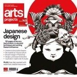 AW177 Computer Arts Projects Japanese Issue 145