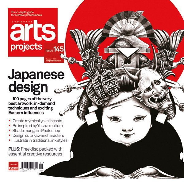 computer arts projects japanese issue #145 - artist/designer allen