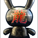 AW177 Year of the Dragon 2012 Dunny 2