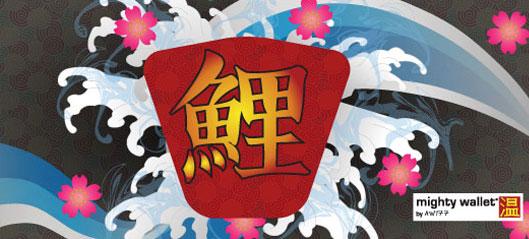 Koi-Inside-Art-Blog