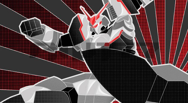 """Robot Kick!"" Artwork"