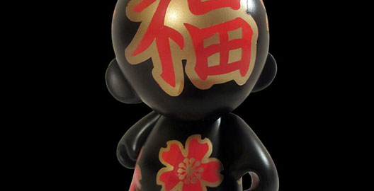 Good Fortune Munny Blog Top