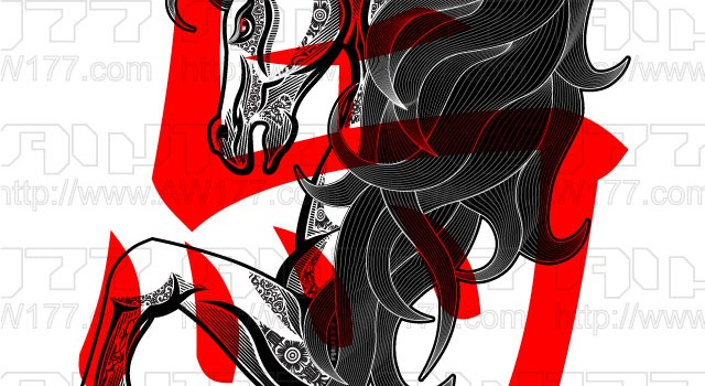 """Year of the Horse"" Chinese New Year Artwork"