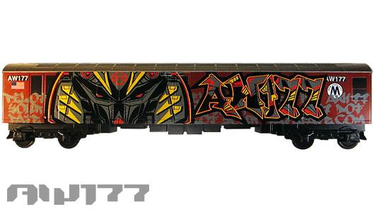 ACS Machine Type AW177 3a Small