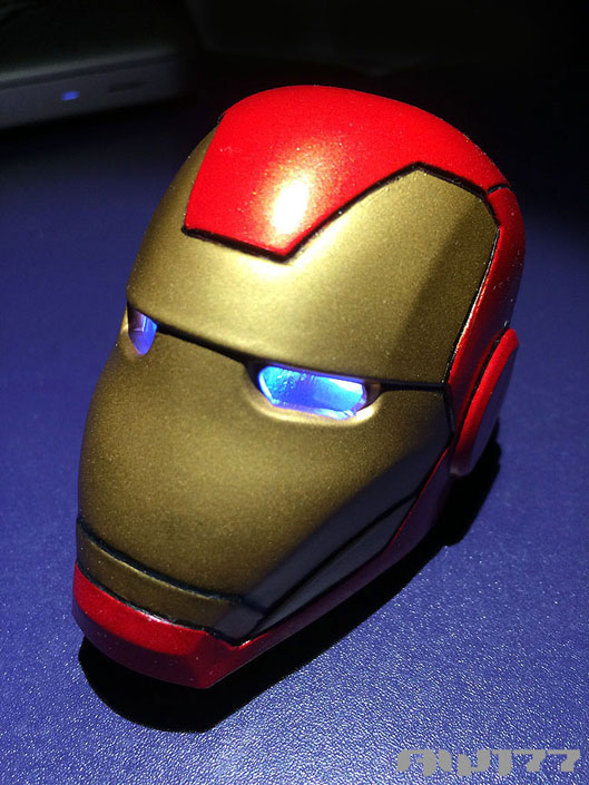 Iron Man Mini Helmet 3 Website