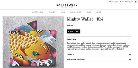 Earthbound Trading Koi