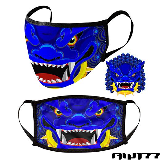 AW177 Foo Dog Threadless Face Masks